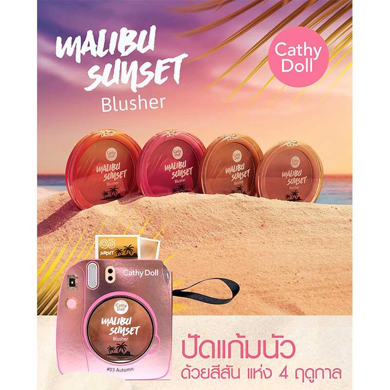 01 Cathy Doll Malibu Sunset Blusher 7 g