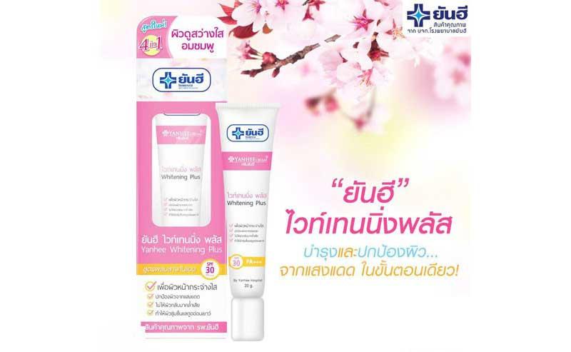 03 Yanhee ครีมบำรุงผิวหน้า Whitening Plus Cream 20 กรัม
