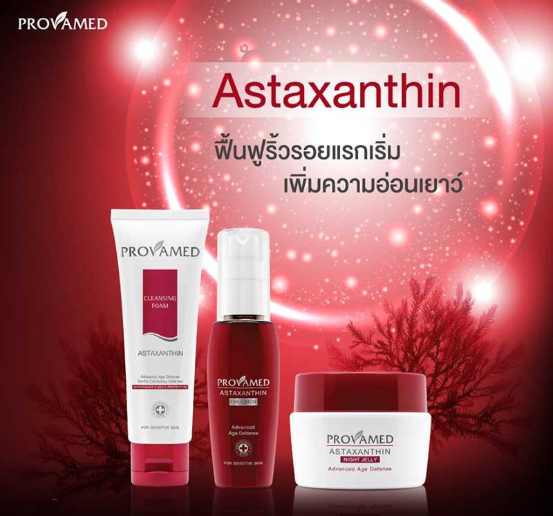 01 Provamed Astaxanthin Emulsion 60 ml