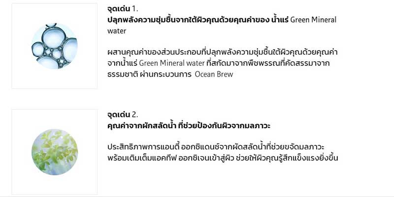 04 Laneige Water Bank Moisture Cream EX 50 ml