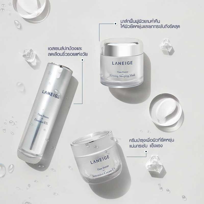 03 Laneige Time Freeze Intensive Cream EX 50 ml