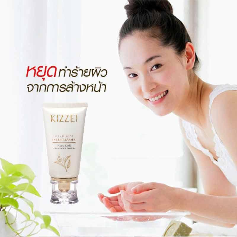 01 Kizzei โฟมล้างหน้า Brightening Gold Cleanser 60 กรัม