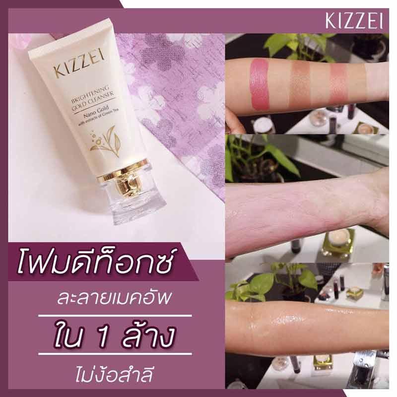 03 Kizzei โฟมล้างหน้า Brightening Gold Cleanser 60 กรัม