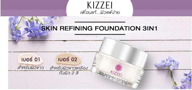 01 Kizzei รองพื้น Skin Refining Treatment 5 กรัม เบอร์ 02