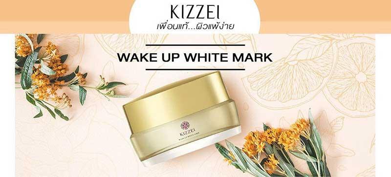 01 Kizzei มาสก์บำรุงผิวหน้า Wake Up White Mask 15 กรัม