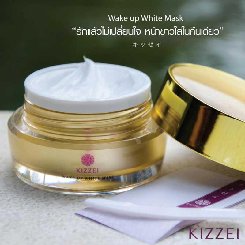 02 Kizzei มาสก์บำรุงผิวหน้า Wake Up White Mask 15 กรัม