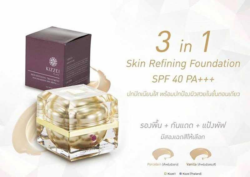01 Kizzei รองพื้น Skin Refining Treatment foundation 15 กรัม