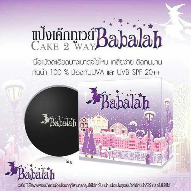 04 BABALAH UV TWO WAY SPF 20 7g