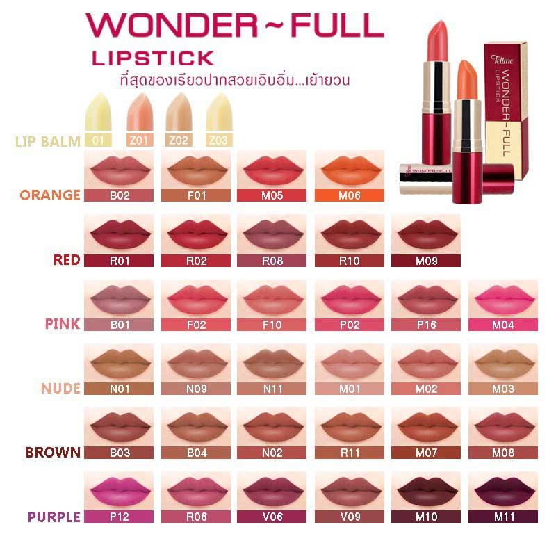 01 Tellme Wonder Full Lipstick No.M07