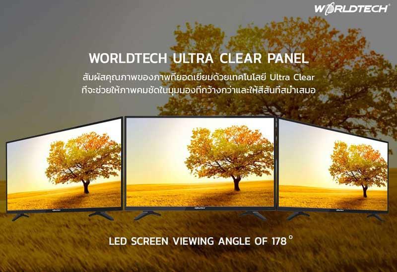 Worldtech LED TV 32 นิ้ว รุ่น WT-LED3202