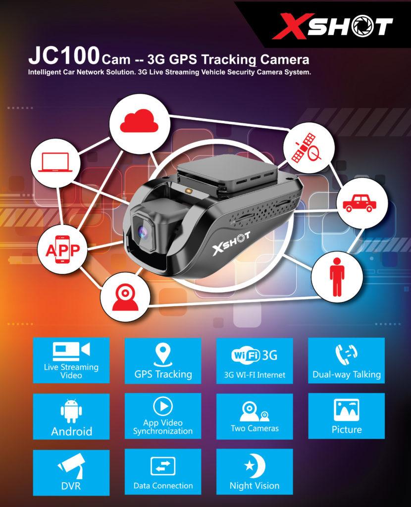 Xshot กล้องติดรถยนต์พร้อม GPS ติดตาม FullHD1080P รุ่น JC100