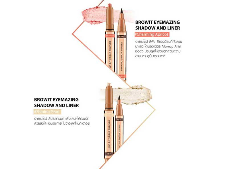 04 Browit Eyemazing Shadow and Liner #Charming Apricot