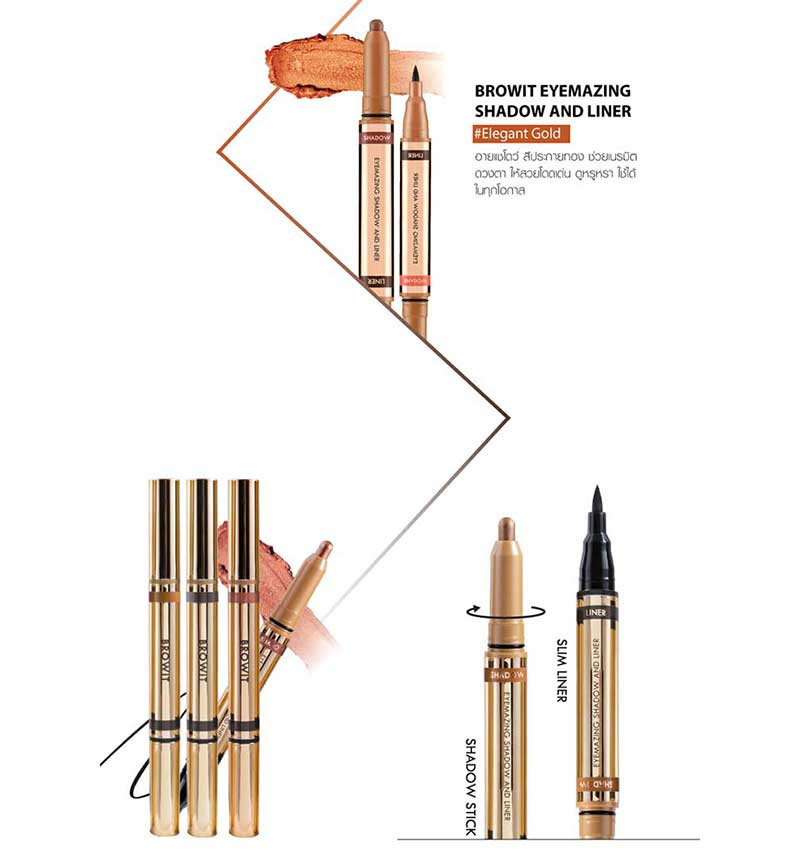 05 Browit Eyemazing Shadow and Liner #Charming Apricot