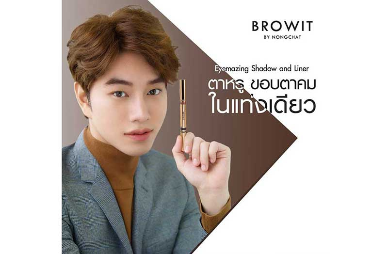 01 Browit Eyemazing Shadow and Liner #Elegant Gold
