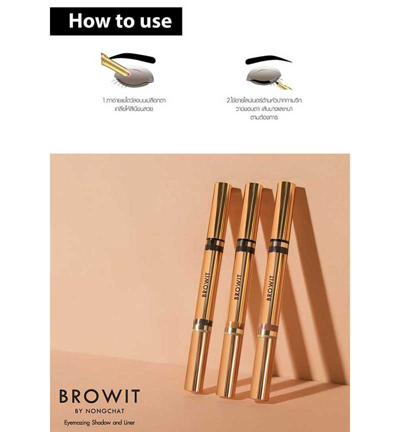 06 Browit Eyemazing Shadow and Liner #Elegant Gold