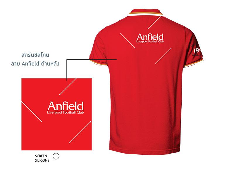 LFC เสื้อโปโลลิเวอร์พูลผู้ชาย สีแดง