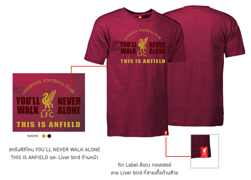 LFC เสื้อคอกลมลิเวอร์พูล ผ้า TOP DYED สีเลือดหมู