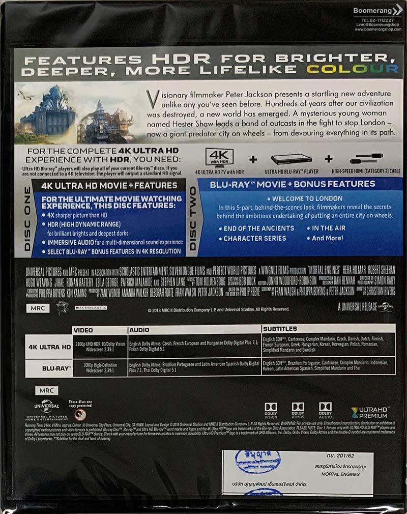 Blu-ray(4K) Mortal Engines สมรภูมิล่าเมือง จักรกลมรณะ [4K Ultra HD+