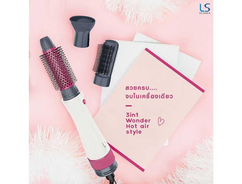 01 Lesasha Wonder 3IN1 Hot Air Styler (LS1249)