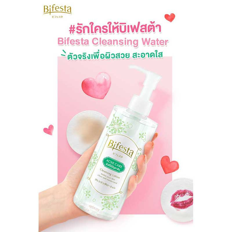 01 Bifesta Cleansing Lotion Acne (Refill) 270 ml