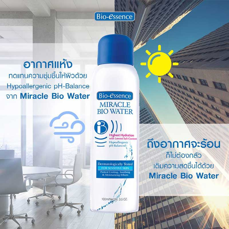 01 Bio Essence Miracle Bio Water 30 ml
