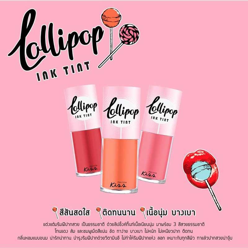 01 Malissa Kiss ลิปทิ้นท์ Lollipop Ink Tint