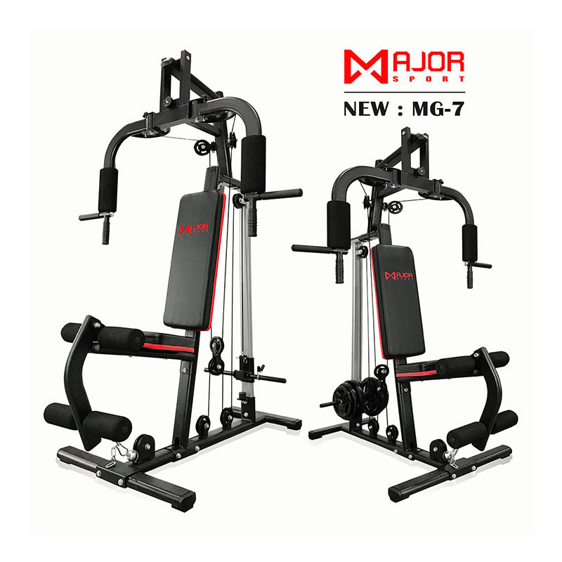 Major Sport Homegym 1 STATION No.MG-7