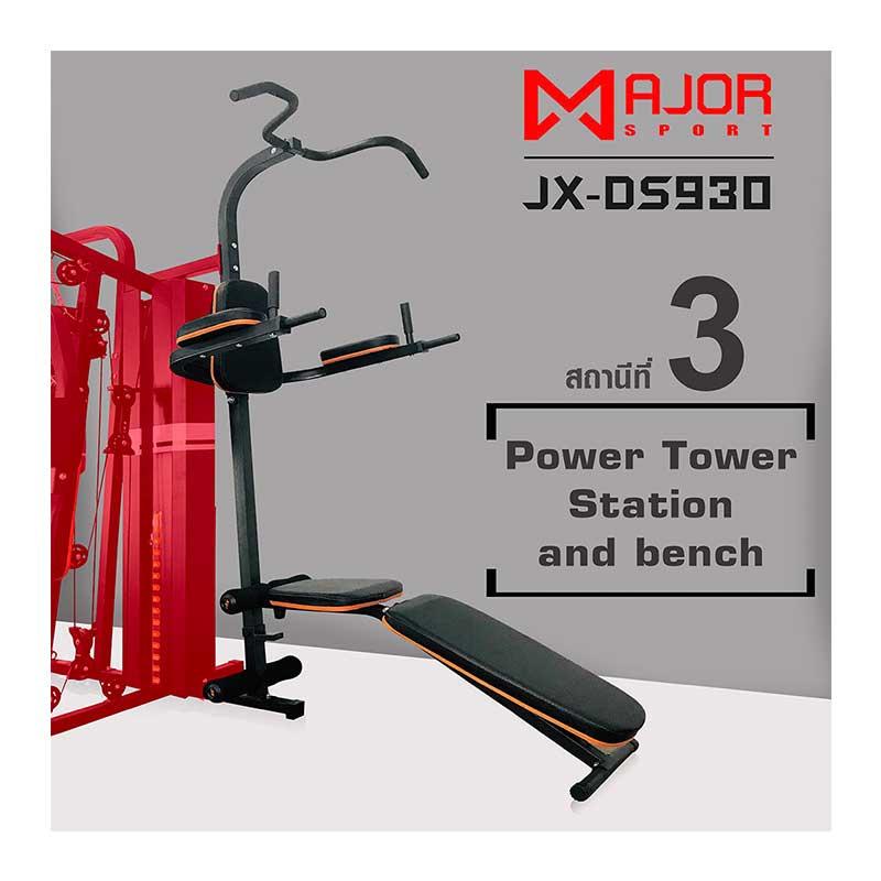 Major Sport Homegym Boxing Multifunction 3 STATION No. JX-DS930