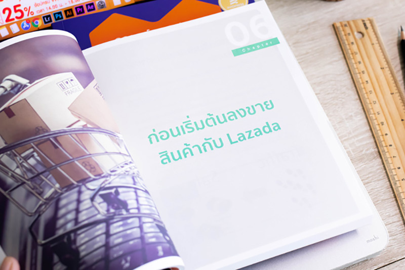 หนังสือ กลยุทธ์และวิธีขาย ให้รวยได้จริงที่ Lazada 02