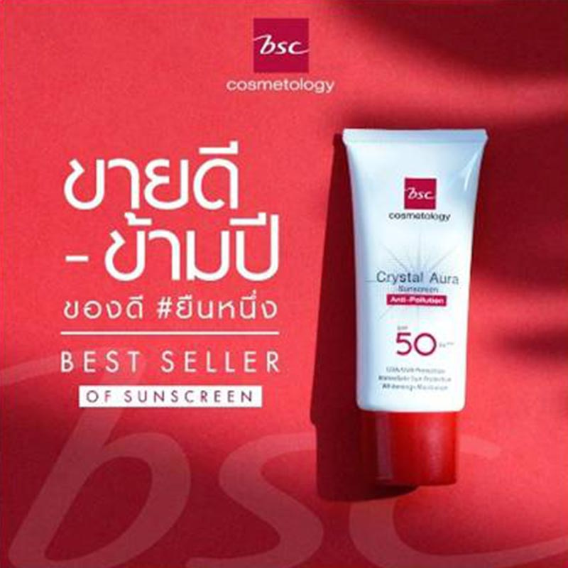01 BSC Cosmetology Crystal Aura Sunscreen Anti Pollution SPF50 PA+++ 25 g