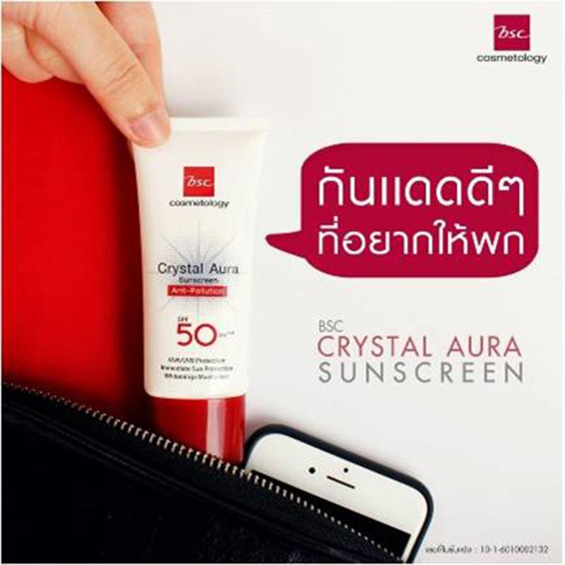 02 BSC Cosmetology Crystal Aura Sunscreen Anti Pollution SPF50 PA+++ 25 g