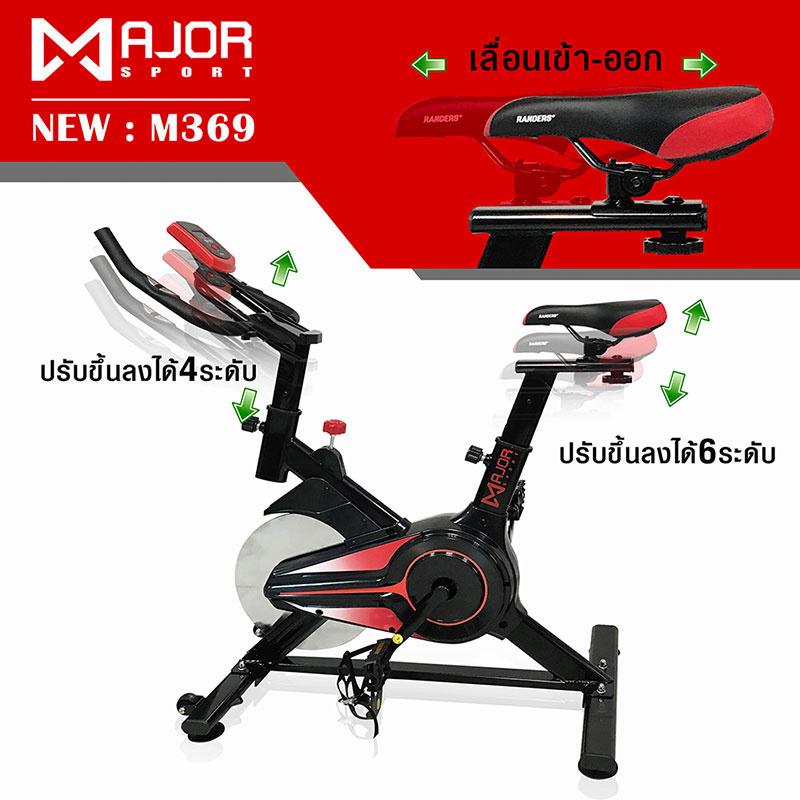Major Sport Spin Bike Model M369