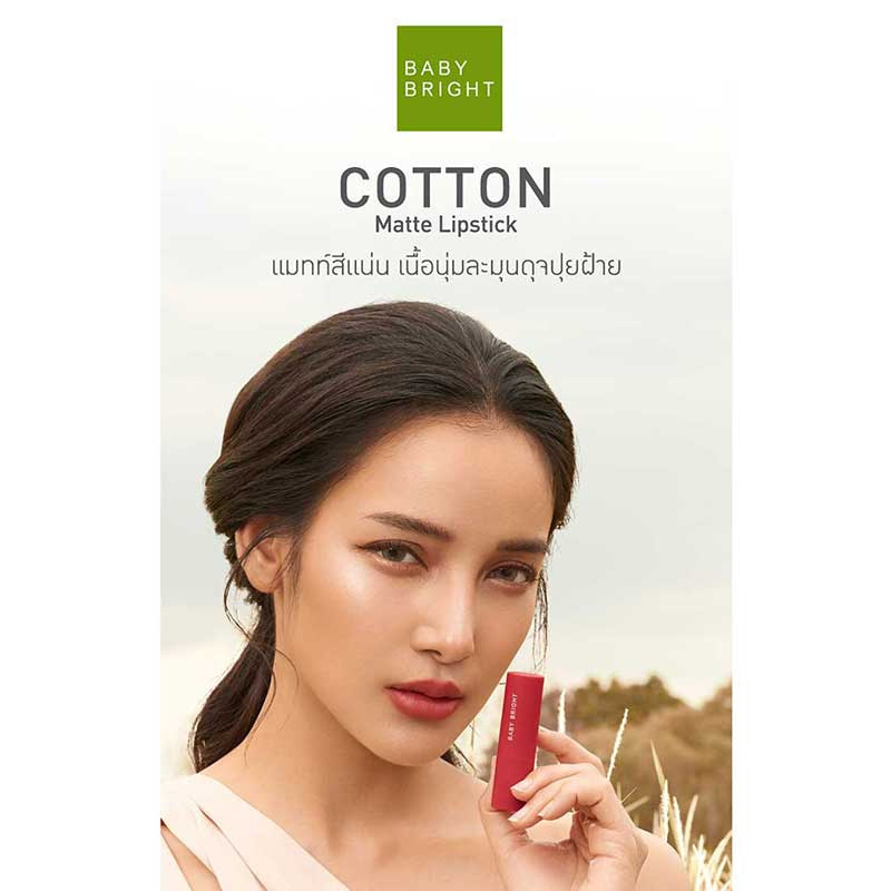 01 Baby Bright ลิปสติก Cotton Matte 3.6 กรัม