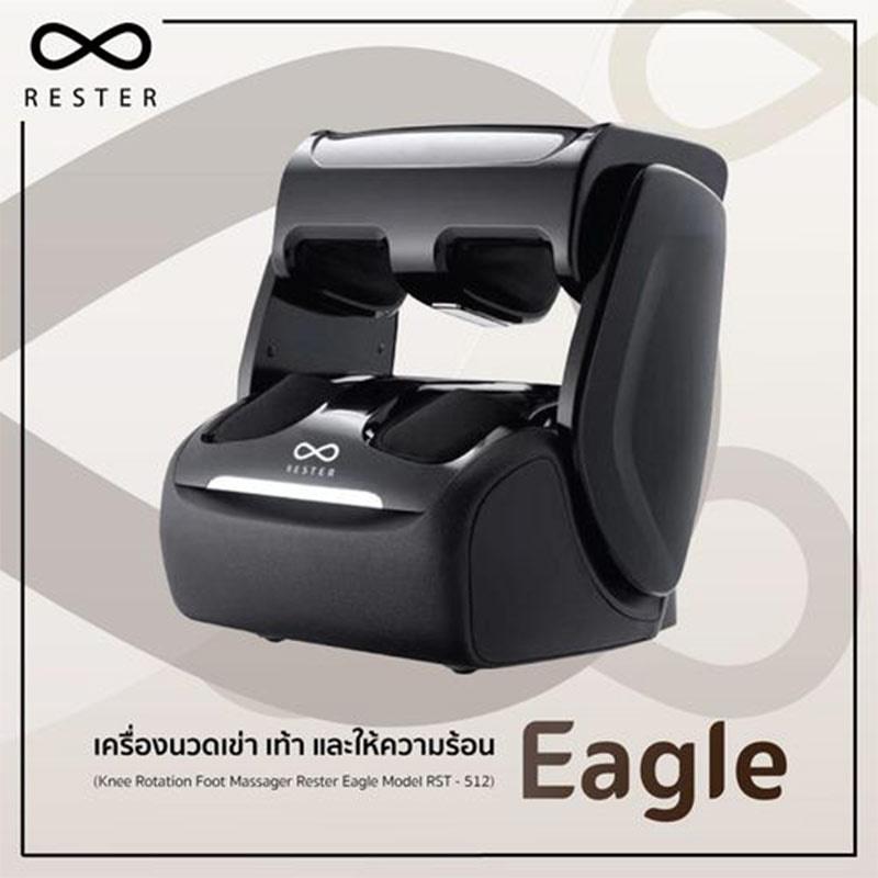 Knee Rotation Foot Massager Rester Eagle Model RST-512