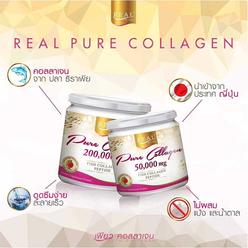 Real Elixir Pure Collagen 100,000 mg