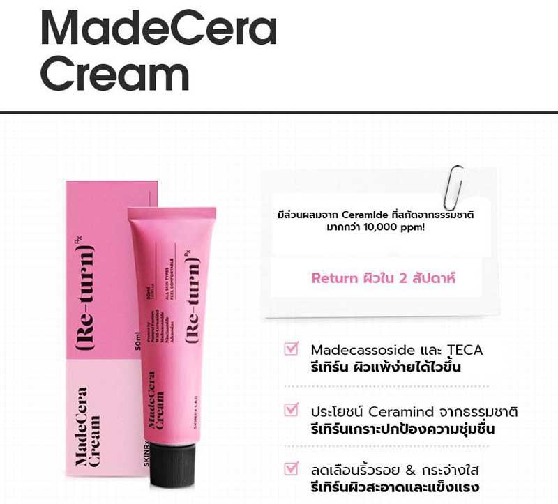 02 SKINRx LAB ผลิตภัณฑ์บำรุงผิวหน้า MadeCera Cream