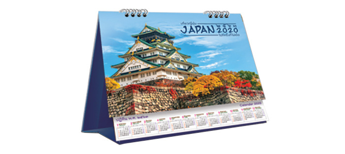 ปฏิทินตั้งโต๊ะ JAPAN 2020 01