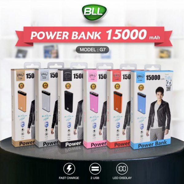 BLL Power Bank 15,000 mAh รุ่น BLL G7