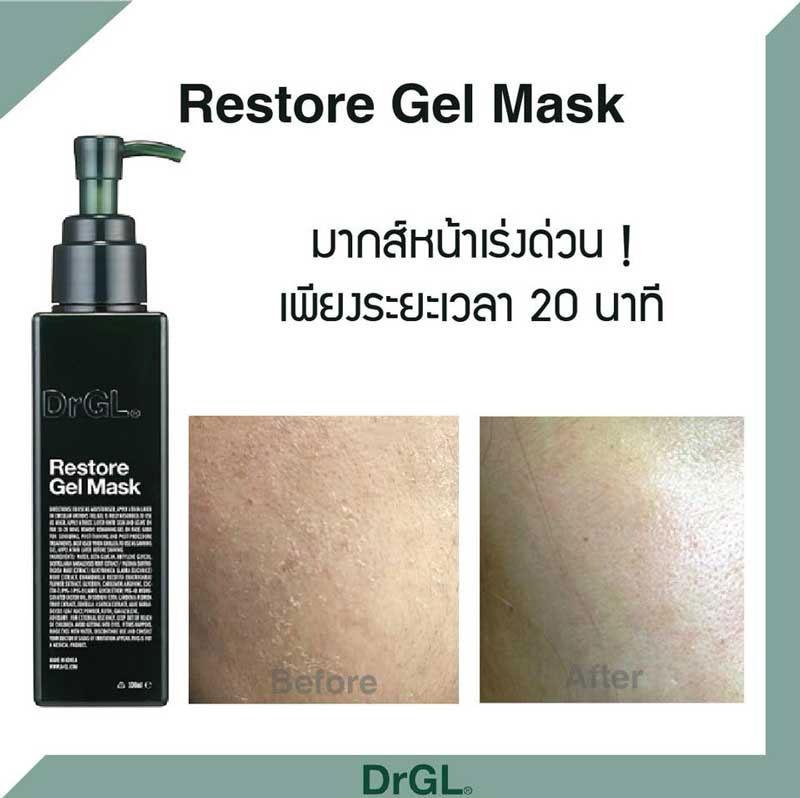 03 DrGL Restore Gel Mask 128 ml