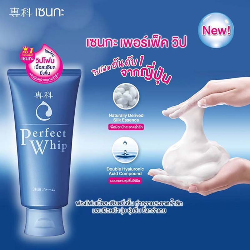 01 Senka Perfect Whip 120g Free Senka Aqua Rich Mask 1 sheet