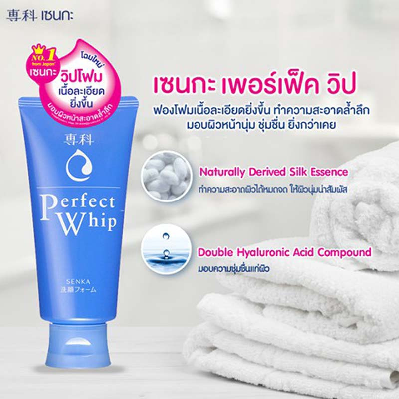 03 Senka Perfect Whip 120g Free Senka Aqua Rich Mask 1 sheet