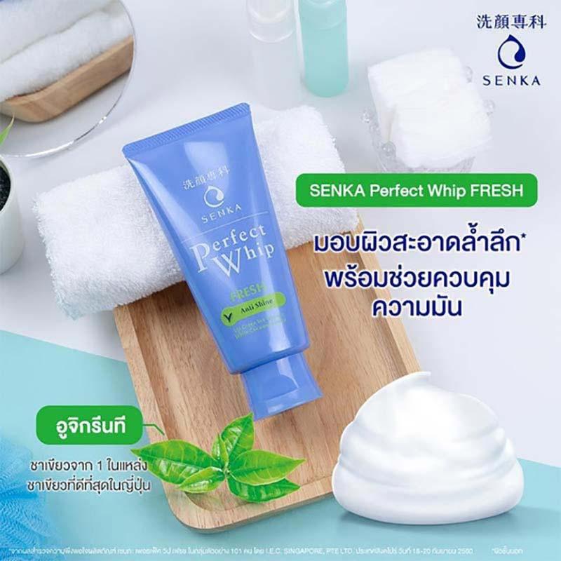 02 Senka Perfect Whip Fresh 100g Free Anessa Gold Milk 12 ml