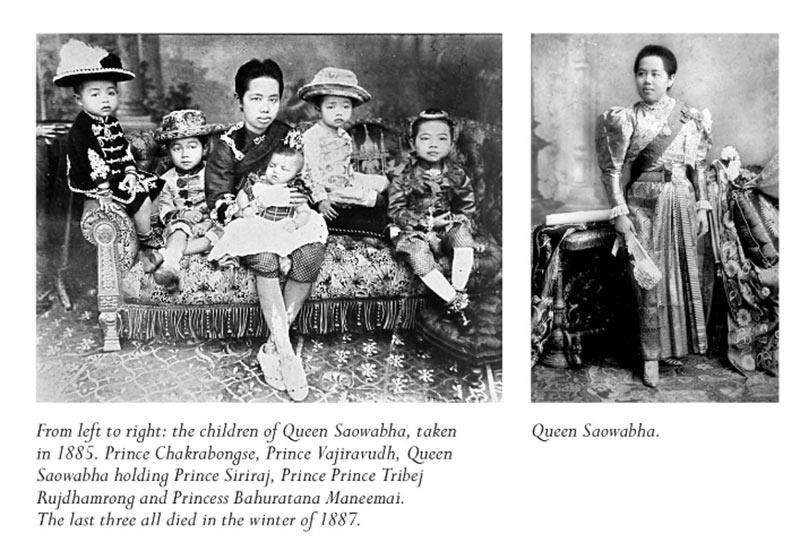 หนังสือ Katya & The Prince of Siam 03