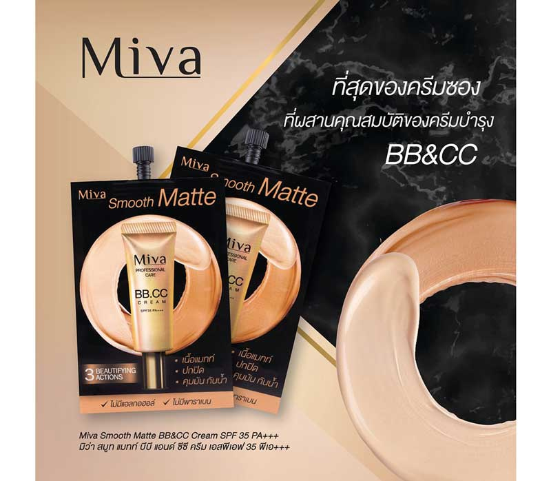 02 Miva Smooth Matte BB&CC Cream SPF 35 PA+++ 7 g x6