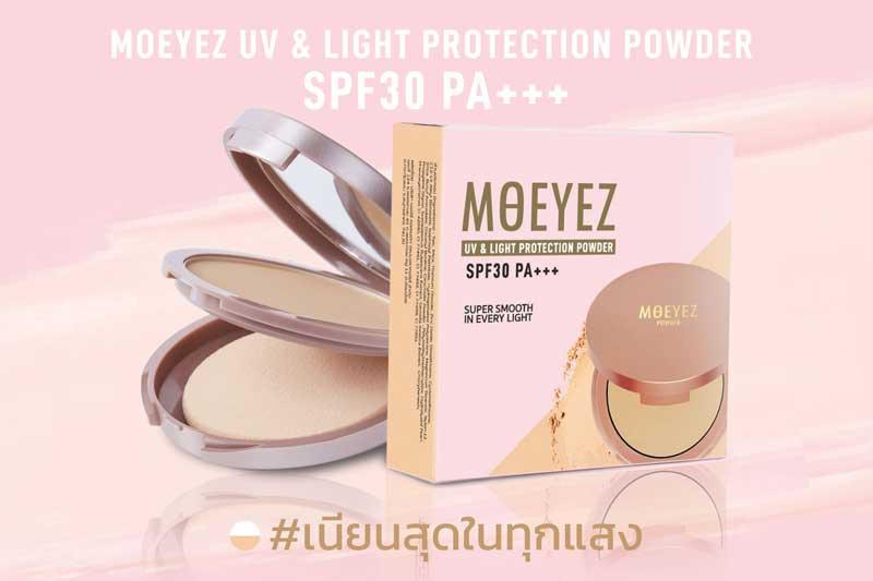 01 Moeyez แป้งผสมรองพื้น UV & Light Protection Powder SPF 30 PA++ 10 กรัม