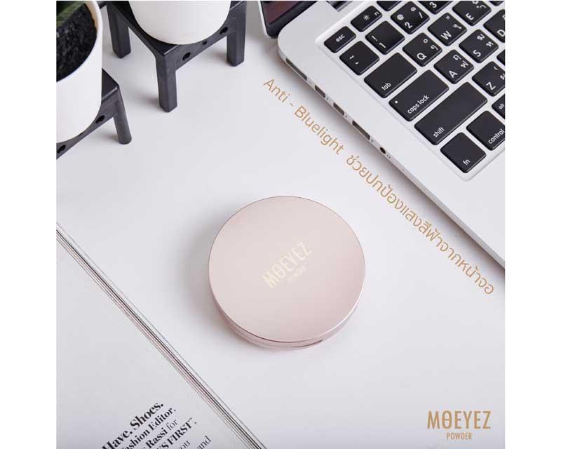 03 Moeyez แป้งผสมรองพื้น UV & Light Protection Powder SPF 30 PA++ 10 กรัม