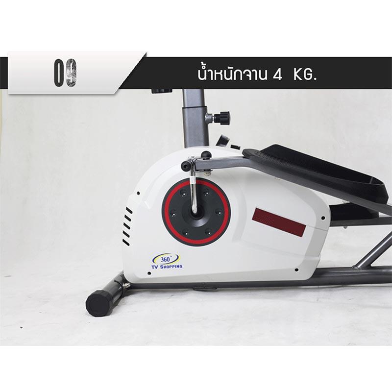 360 Ongsa Fitness เครื่องเดินวงรี สเต็ปอัพ Flywheel 4KG. (YK-BK8719R)