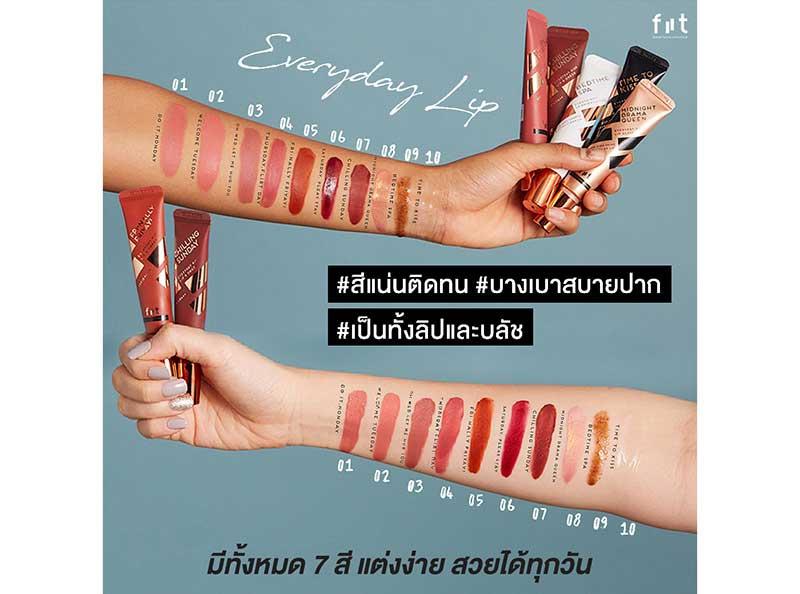 03 Fiit Everynight Lip Scrub & Cleanser #09 Bedtime Spa 10 ml