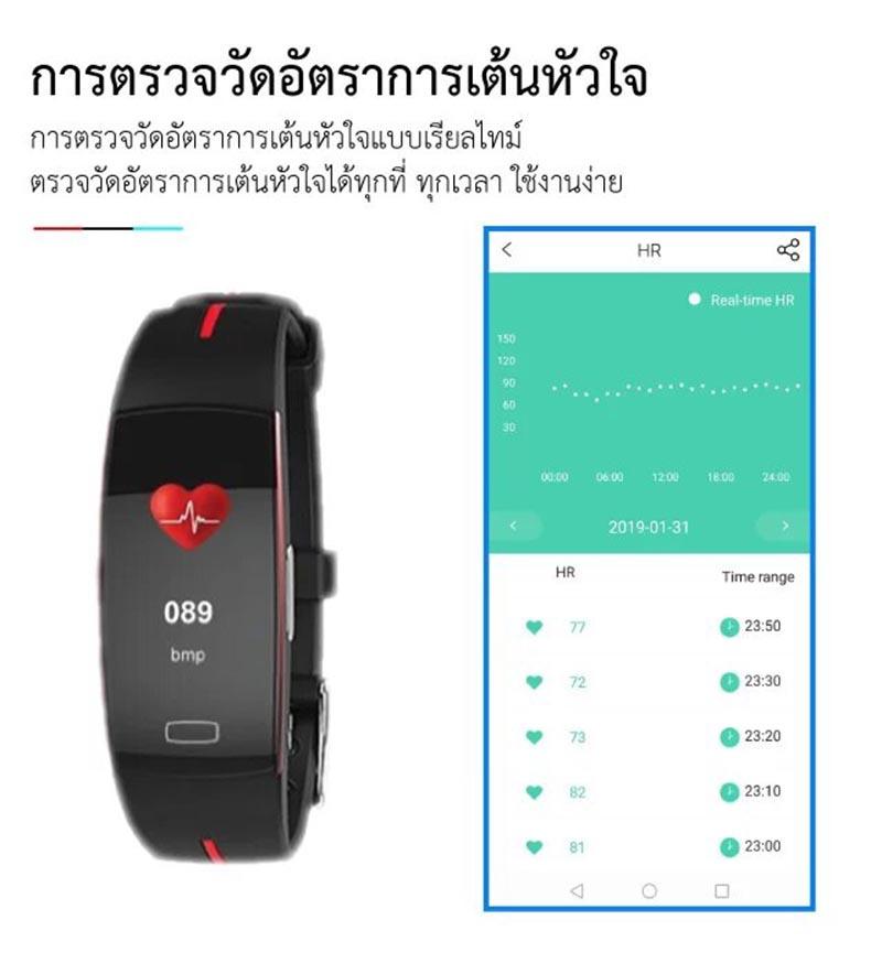 Xfit สายรัดข้อมืออัจฉริยะ รุ่น Pro