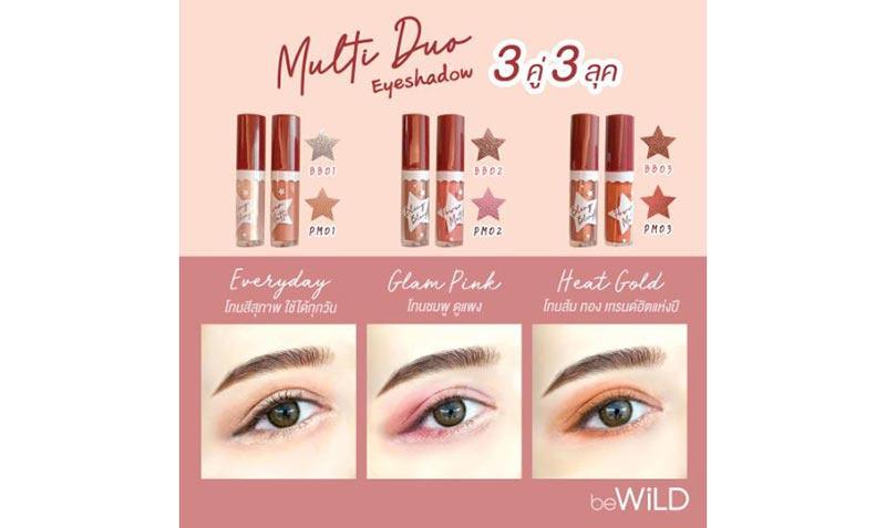 02 beWiLD อายแชโดว์ Multi Duo Eyeshadow #03 Power Matte + #03 Bling bling 2 กรัม x 2 แท่ง